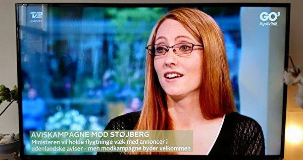 在脸书上发起反排斥移民广告的玛丽安娜•罗森奎斯特(Marianne Rosenkvist)接受丹麦TV2电视台采访。(童景/大纪元)