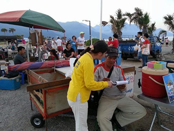 2015年8月2日,台湾花莲七星潭,民众了解真相后签名举报,谴责中共暴行。(明慧网)