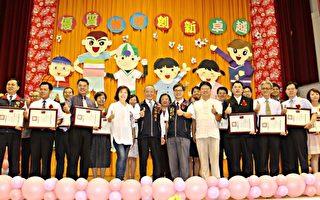 苗县国中小校长交接 期勉打造优质教育环境