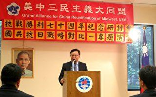 紀念抗戰70週年 辛灝年將赴台灣演講