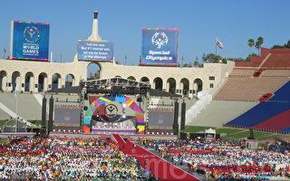 2015年洛杉矶世界夏季特殊奥运经过一星期的赛程,8月2日晚举行闭幕典礼。(袁玫/大纪元)