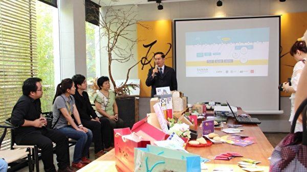 """嘉义市长涂醒哲要请""""OPTOGO""""这群台湾青年把嘉义带到世界,让世界了解嘉义的美好。(李撷璎/大纪元)"""