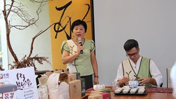 """也要与""""OPTOGO""""前往米兰的庄玉端老板介绍茶旅行的意义。(李撷璎/大纪元)"""