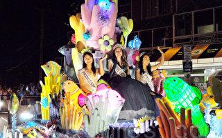 加拿大白石镇海洋节游行夏日的庆典