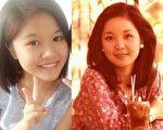 泰國少女歌手朗格拉姆vs中華民國偶像歌星鄧麗君(網絡圖片)