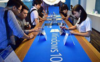 微软新条款 可停止用户未经授权程序下载