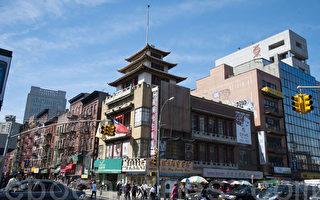 紐約華埠步入老年 空巢歸巢老人多