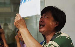 马达加斯加发现碎片 或来自失踪马航MH370
