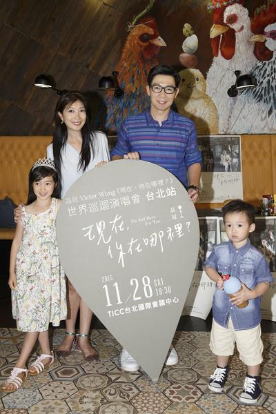 """歌手品冠与""""萤幕老婆""""黄嘉千,各自带来两岁儿子Jayden和五岁女儿夏天(Poppy)提早过父亲节。(种子音乐提供)"""