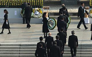 8月6日是廣島原爆70週年紀念日,廣島市舉辦第70屆「原爆罹難者慰靈暨祈求和平儀式」,全球百餘國代表參加紀念活動。(Buddhika Weerasinghe/Getty Images)