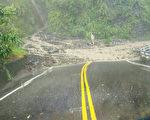 台风苏迪勒带来狂风骤雨,屏东县雾台乡台24线8日上午发生土石流,土石不断滑下,淹没路面,交通中断。(雾台乡公所提供)