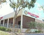 图:加州圣地亚哥啤酒业近年来快速增长。图为近日在啤酒公开赛中夺冠的圣地亚哥Ballast Point 啤酒公司一处分厂。(杨婕/大纪元)