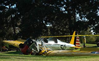 好莱坞男星哈里逊福特(Harrison Ford)3月发生自驾小飞机坠机意外,疑是化油器故障导致。图为3月5日坠机现场。(JONATHAN ALCORN/AFP)