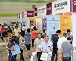 為瞭解中國市場,「Nature Week2015」國際博覽會現場,前來大紀元展台諮詢的商家絡繹不絕。(全宇/大紀元)