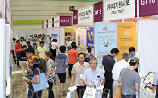 韩国绿色博览会 大纪元时报成亮点