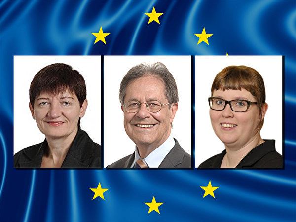 三名歐洲議員近日聯名致信中共最高檢察院檢察長,要求起訴迫害法輪功的元凶江澤民。(大紀元製圖)