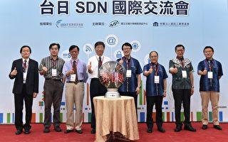 資策會攜手交大、沖繩開放實驗室共同建置SDN跨國實驗網路。(資策會提供)