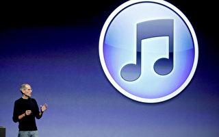 2010年,蘋果已故總裁喬布斯在新款iPod的發布會上發言。iPod將MP3發揮到極致。(Ryan Anson/AFP/Getty Images)