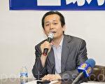惠虎宇在旧金山诉江研讨会上发言。(曹景哲/大纪元)