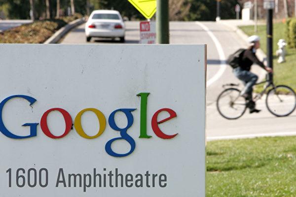 但据多媒体金融服务公司Motley Fool 8月25日报导,谷歌在互联网上强大的搜寻功能,足以影响2016年的美国大选。 (Justin Sullivan/Getty Images)
