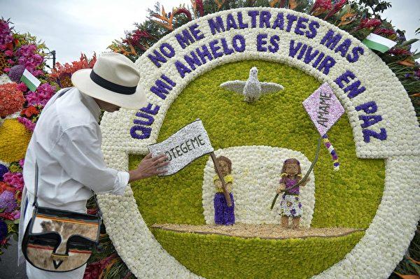 2015年8月9日,哥倫比亞鮮花節背花大遊行,熱鬧非凡。(Raul ARBOLEDA/AFP)