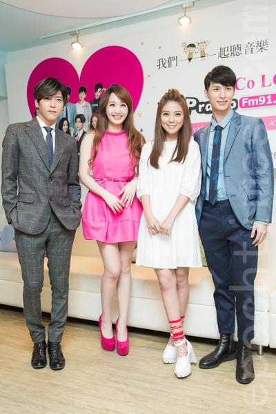 艺人毕书尽(Bii)(左起)、朱俐静、卓文萱、严爵8月11日在台北出席公益演唱会记者会。(陈柏州/大纪元)