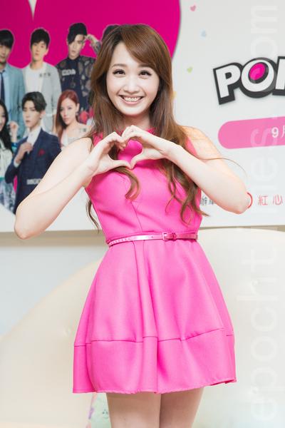 艺人朱俐静8月11日在台北出席公益演唱会记者会。(陈柏州/大纪元)