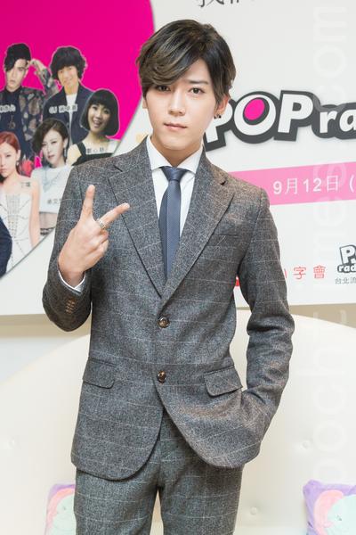 艺人毕书尽(Bii)8月11日在台北出席公益演唱会记者会。(陈柏州/大纪元)