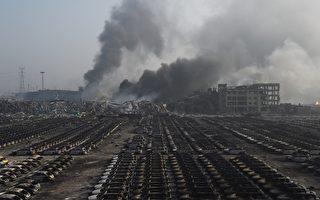 """天津港""""8.12""""爆炸事故现场堆放的700吨氰化钠被曝光后,引发社会舆论担忧。(STR/AFP/Getty Images)"""
