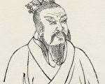 汉高祖刘邦。(大纪元制图)