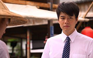 李易剧中饰演家境富裕的有钱公子詹文昌。(三立提供)