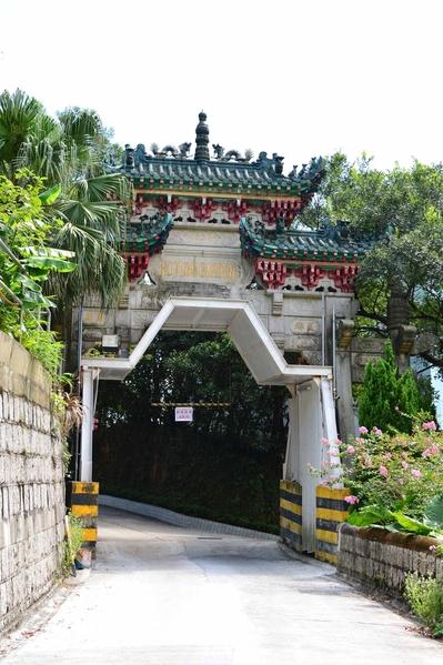 香港山顶道75号何东花园入口(郭威利/大纪元)