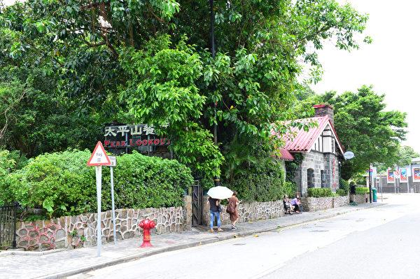 香港太平山餐厅(郭威利/大纪元)