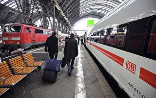 """德国铁路局撑不住了""""卷起袖子""""改革"""