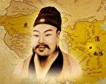 谈古论今话中医: 医圣张仲景(1)