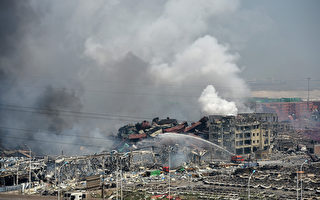 天津爆炸曝光令中共崩潰的「爆炸性通道」