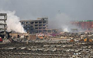 天津大爆炸 内部消息称死亡至少1,400人