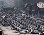2015年8月13日,天津爆炸现场被烧毁的汽车。(STR/AFP/Getty Images)