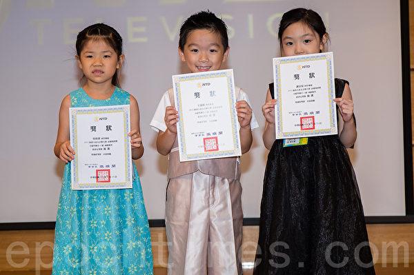 小提琴初賽A1組獲得優選選手(由左至右):吳瑋潾、王遠銘、謝采晏。(鄭順利/大紀元)