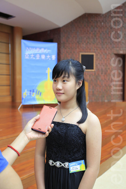 鋼琴初賽入圍選手呂宥萱。(陳小春/大紀元)