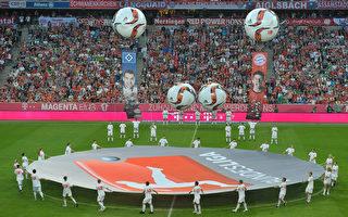 第53届德甲联赛揭幕,卫冕冠军拜仁慕尼黑主场5-0大胜汉堡。(Lennart Preiss/Bongarts/Getty Images)