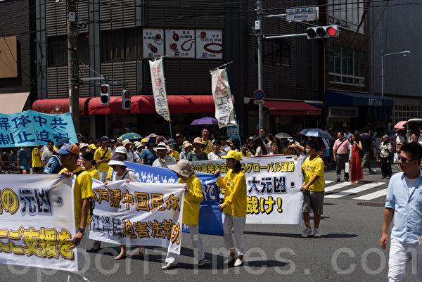 """8月16日,日本的部分法轮功学员在东京举行游行,声援在全世界展开的控告迫害元凶江泽民的""""控江大潮""""。(游沛然/大纪元)"""