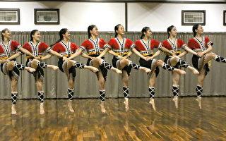 敦青舞蹈团年度新作《舞-在家乡》