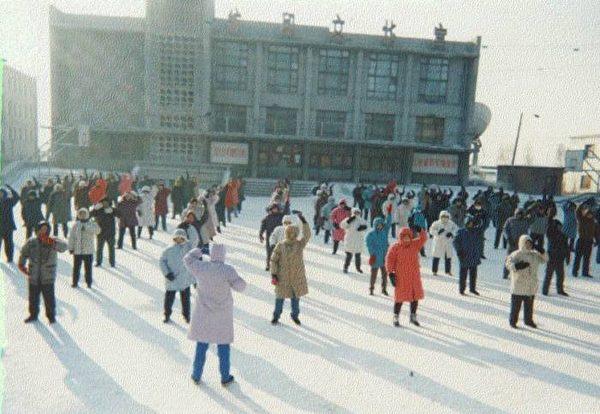 法輪功因其健康身心的顯著效果,很快在東三省深入人心,上圖攝於1999年,黑龍江 (明慧網)