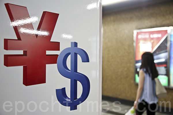 中企因人民幣貶值損失近500億元