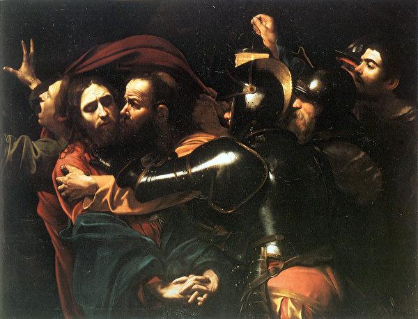 圖1:[意]卡拉瓦喬,《背叛基督》(The Betrayal of Christ,又稱:基督被捕,猶大之吻),都柏林愛爾蘭國家畫廊收藏。(Art Renewal Center提供)