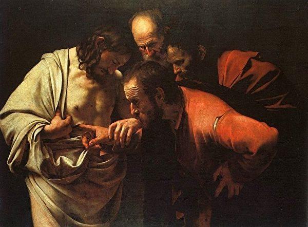 圖10:[意]卡拉瓦喬,《多瑪的懷疑》(The Incredulity of Saint Thomas),私人收藏。(維基百科公共領域)