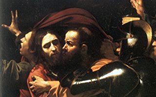 巴洛克绘画大师卡拉瓦乔和他的《背叛基督》