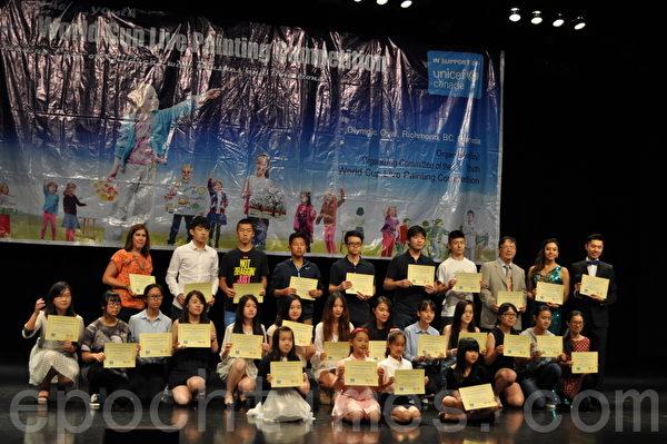 加拿大列治文市第三届世界杯青少年现场绘画大赛,图为部分获奖者合影。(唐风/大纪元)