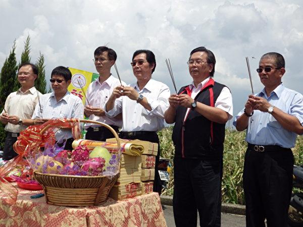 虎尾農會與福壽實業公司,19日舉行契作合約及祈福儀式。(廖素貞/大紀元)